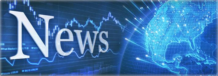 торги без риска с новостями