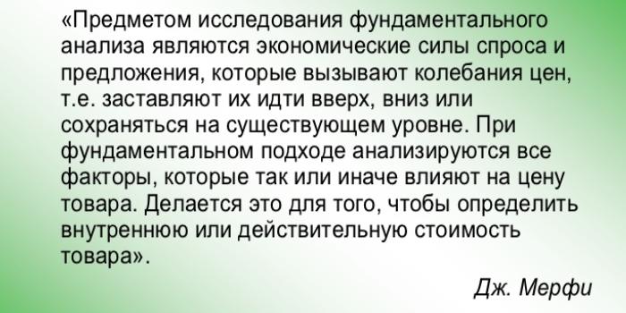 Кияница Алексей и базис его книги в себя включает все