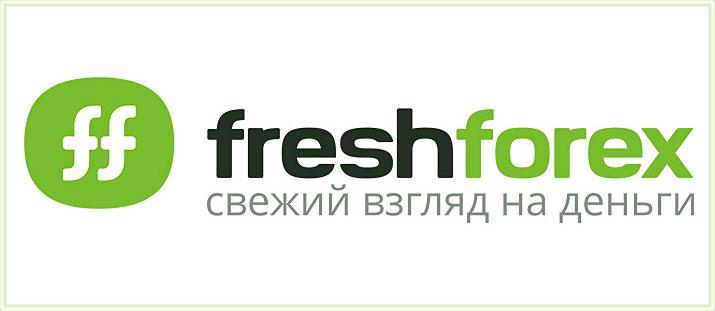 отзывы о ФрешФорекс