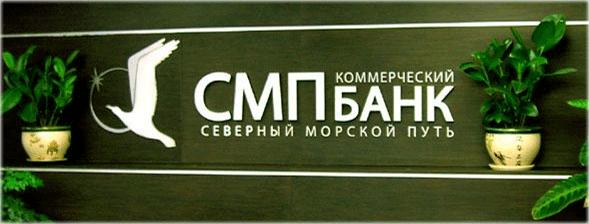Форекс банк белгород биткоин биржа в китае