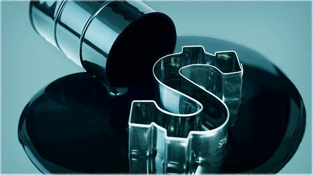 торговля нефтью на бирже, по России в онлайне