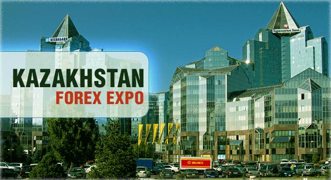 казахстанский форекс + обучение