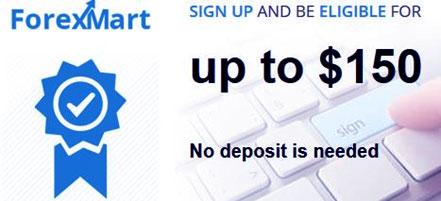 бонусы ФорексМарт для пользователя