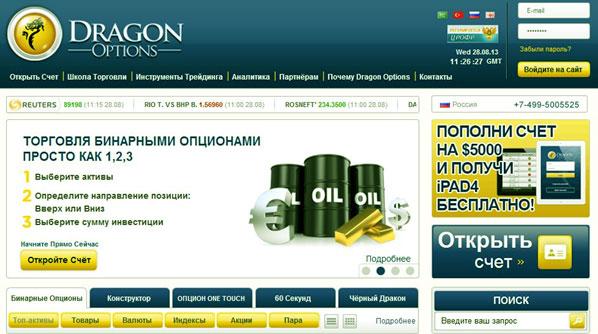 брокерская компания, регистрация рублевых счетов