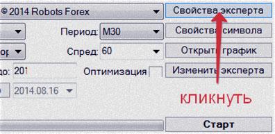 основа параметров в терминале