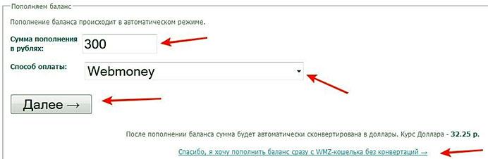 сайт infofx со строчкой ноликс