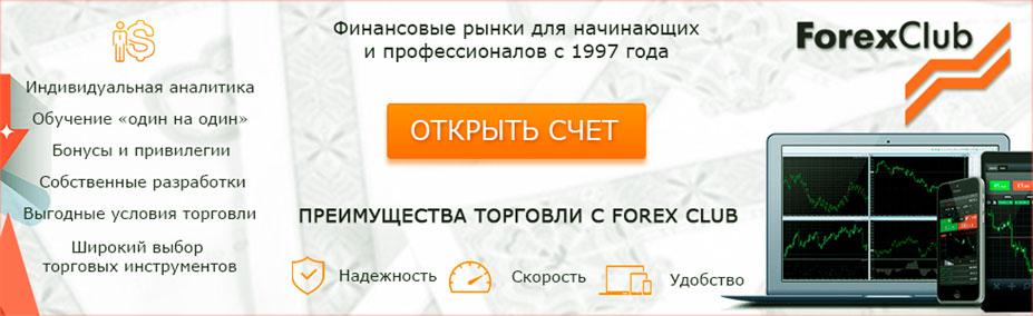 На форекс можно работать украинская фондовая биржа торги