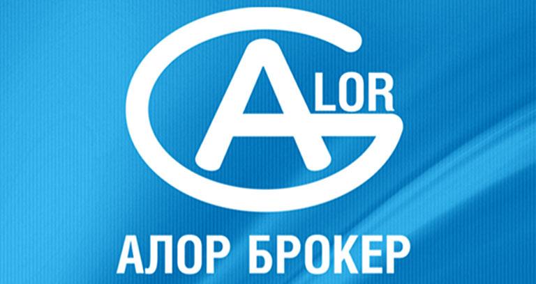 2016-2017 отзывы об Алор брокере