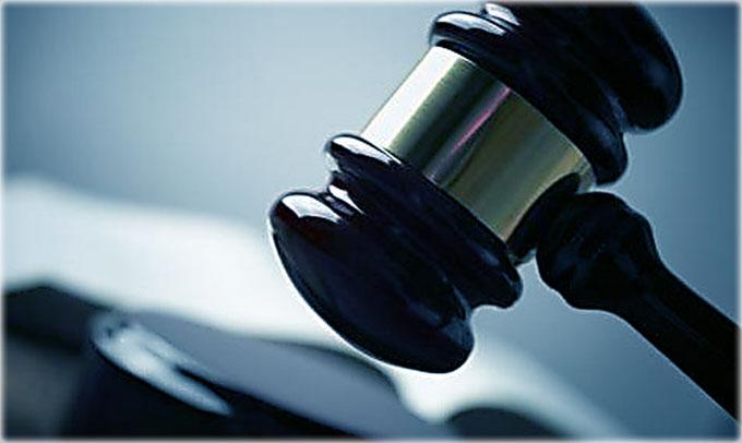 судебное регулирование