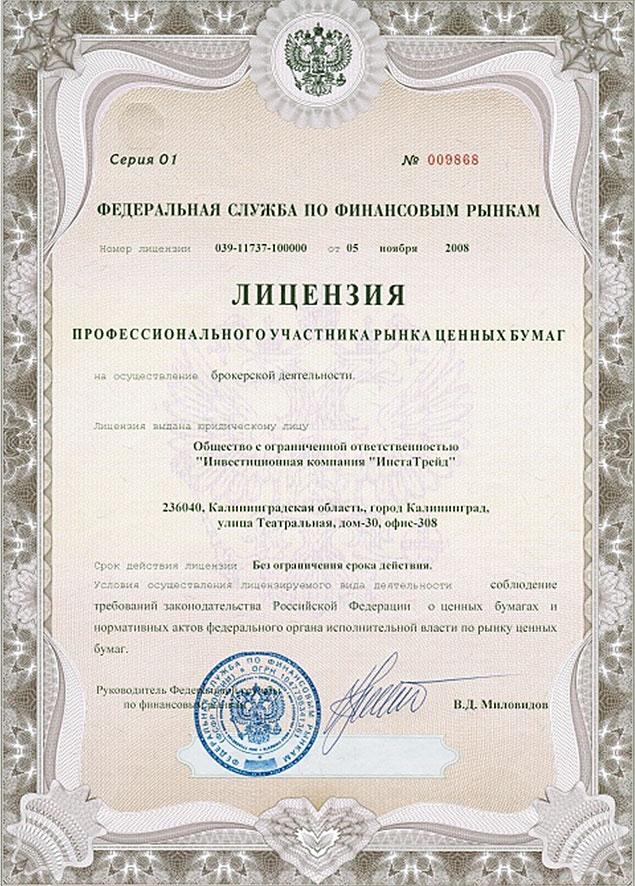 регулирование ФСФР
