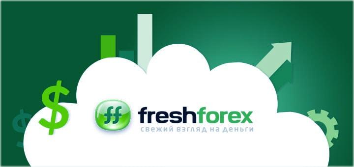 рейтинг с ФрешФорекс