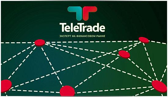 комментарии работников ТелеТрейд