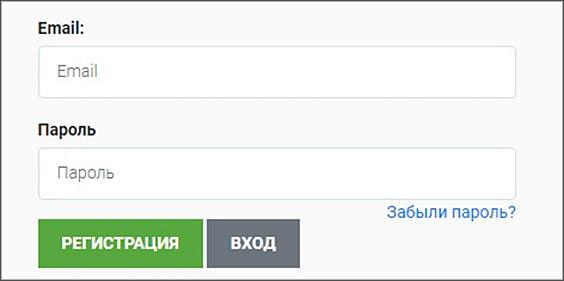открытие счета ФинмаксФх
