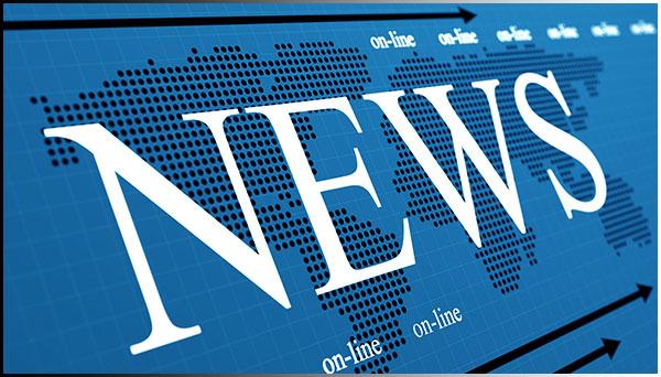 трейдинг важными новостями