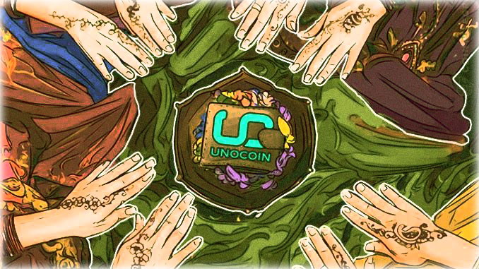 Unocoin в Индии