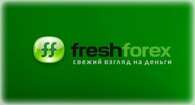 брокер России FreshForex