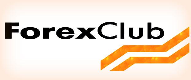 Forex-Club спред минимальный