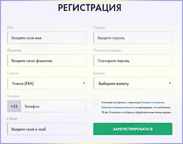 регистрация брокер FinmaxFX
