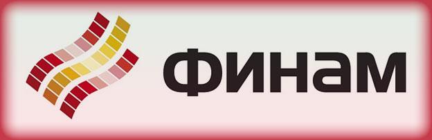Финам лицензия ЦБ РФ