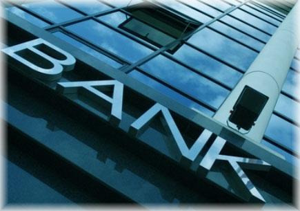 Банки Форекс
