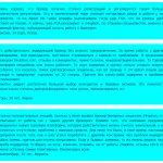 Бинарные опционы— 24option. Обзор компании и отзывы о брокере