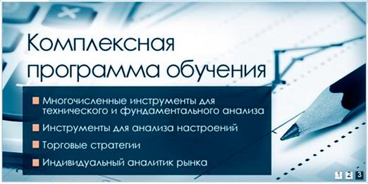 ОпционБит отзывы от форумов, обзор торговли и платформы. Демо счета и минимальный депозит с бонусом