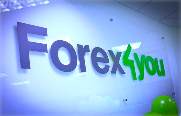 Валютный брокер рынка Форекс— Forex4you, обзор услуг компании по праву лучшей из рейтинга биржевых брокеров