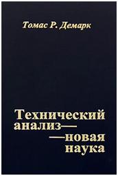 Бесплатная литература о сфере валютных рынков