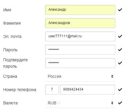 Как зарегистрироваться в Optitrade24
