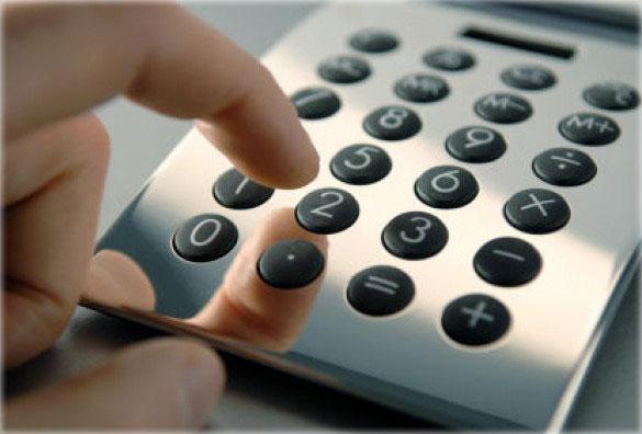 Как рассчитать сумму залога для открытия торговой позиции на Форекс?