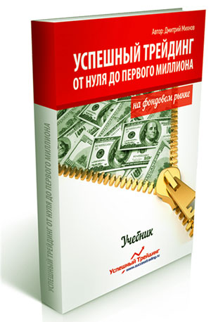 Книга Дмитрия Михнова