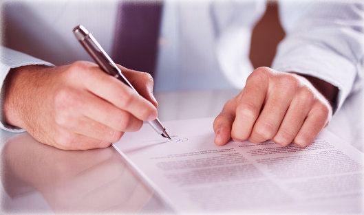 Договор (контракт) на Форекс. Где он используется и для чего он нужен?