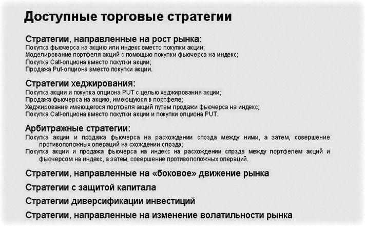 http://seoslim.ru/wp-content/uploads/2018/02/luchshie-sajty-frilansa-i-birzhi-dlya-zarabotka-v-internete-index.gif