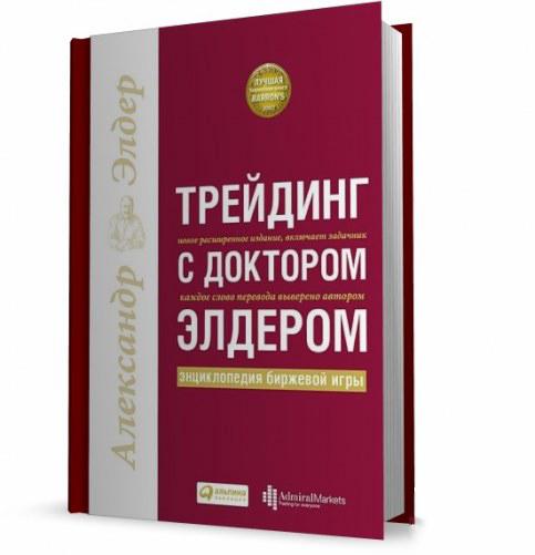 шаг за шагом книга по русскому языку