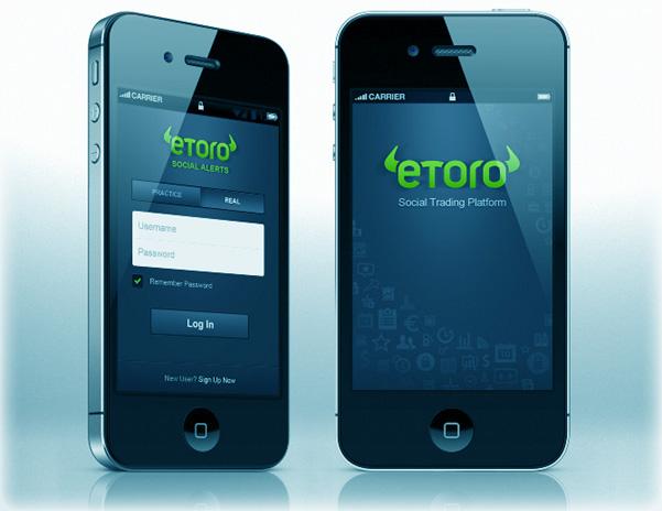 терминал мобильный с отзывами
