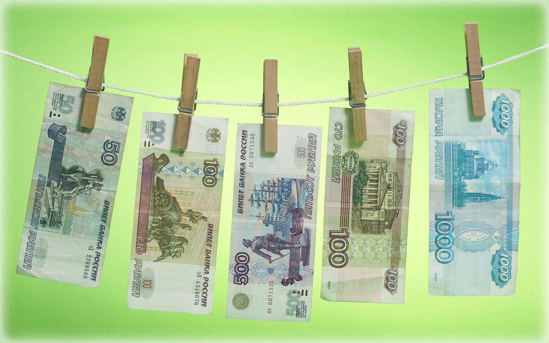 Бинарные опционы с депозитом в рублях