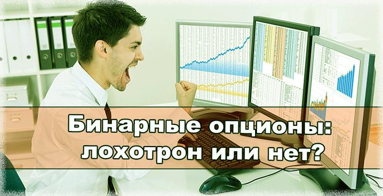 Арбитраж между биржами криптовалют таблица-11