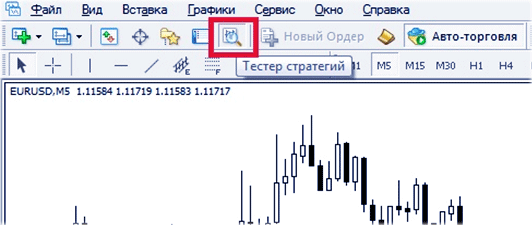 Тестер стратегий форекс mt4 видео индикатор форекс trender-color