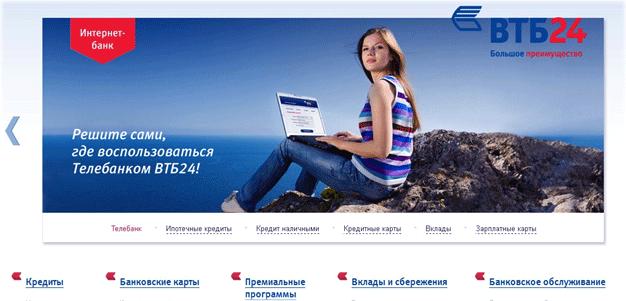 Форекс банк из рейтинга российских брокеров