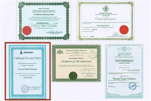 сертифицированные брокеры, как показатели честности