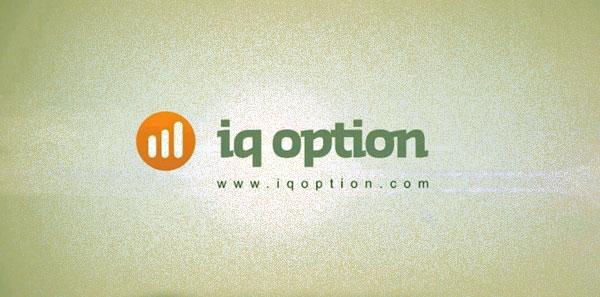 IQ Option— отзывы о брокере бинарных опционов + обзор компании