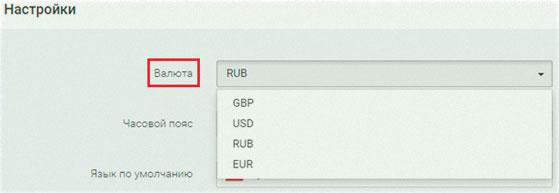 рублевые счета, анализ брокеров по бинарным опционам