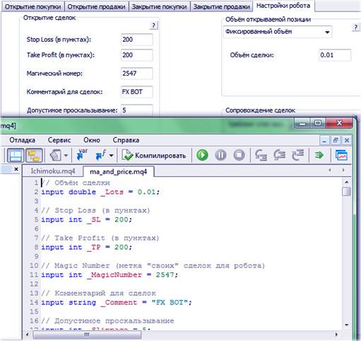 модуль программный