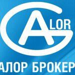Алор брокер— отзывы клиентов, а также тарифы и возможности обучения в компании