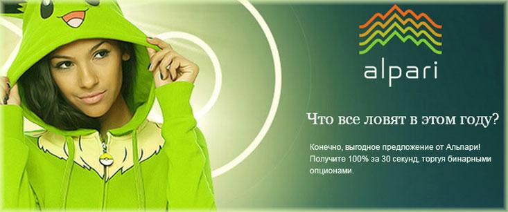 Самые крупные брокеры в России и СНГ. Краткий обзор компаний 2000-х годов