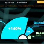 FXinvesting отзывы трейдеров о брокерской компании, а также обзор предоставляемых ею услуг