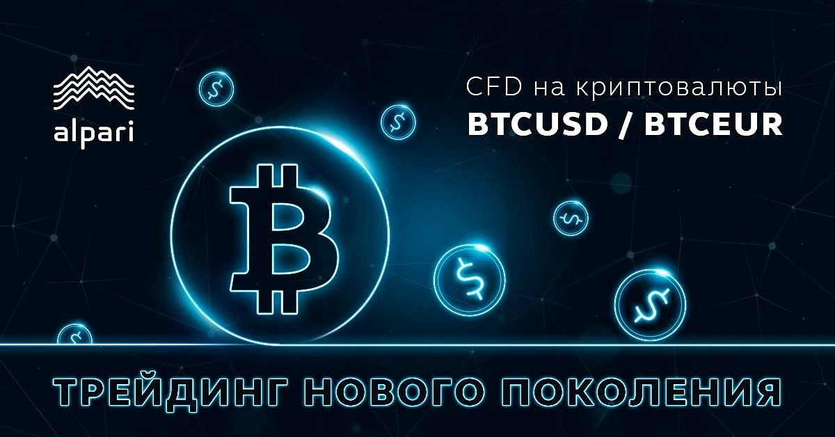 Форум о заработке криптовалюте - на всё Трейдеров-6