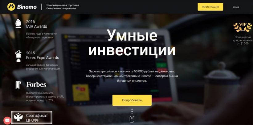 Новости криптовалюты рипл-12