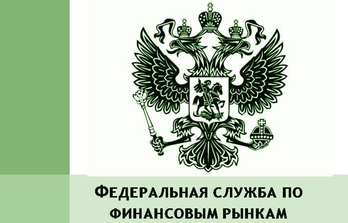 Форекс брокеры и брокеры бинарных опционов с лицензией ФСФР