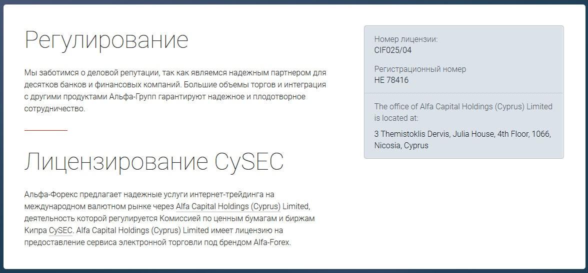 о лицензировании и веб терминале